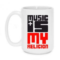 Кружка 420ml Music is my religion - FatLine