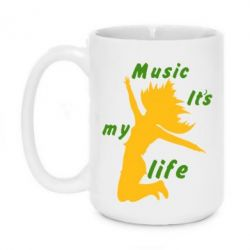 Кружка 420ml Music it's my life - FatLine