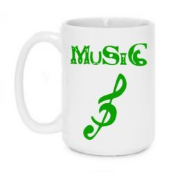 Кружка 420ml Music Logo - FatLine