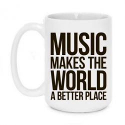 Кружка 420ml Music makes the world a better place - FatLine