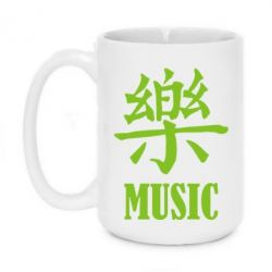 Кружка 420ml Music - FatLine