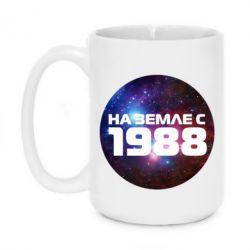 Кружка 420ml На земле с 1988 - FatLine
