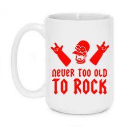 Кружка 420ml Never old to rock (Gomer) - FatLine