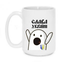 Кружка 420ml Ничоси Украинец - FatLine