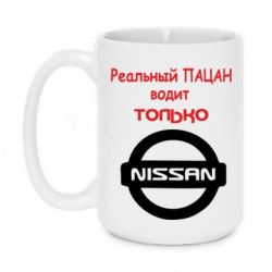 Кружка 420ml Nissan - FatLine