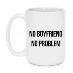 Кружка 420ml No boyfriend. No problem - FatLine