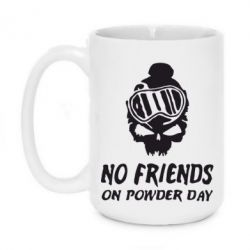 Кружка 420ml No friends on powder day - FatLine