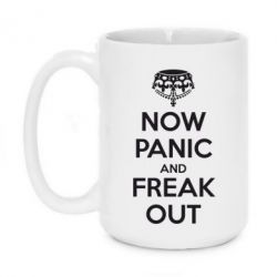 Кружка 420ml NO PANIC and FREAK OUT - FatLine