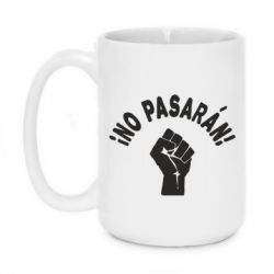 Кружка 420ml No Pasaran - FatLine
