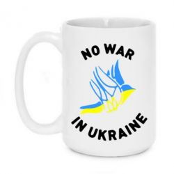 Кружка 420ml No war in Ukraine - FatLine