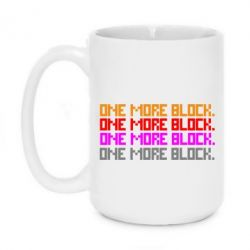 Кружка 420ml One more block - FatLine