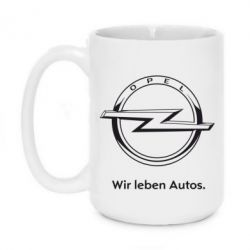Кружка 420ml Opel Wir leben Autos - FatLine