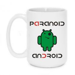 Кружка 420ml Paranoid Android