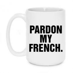 Кружка 420ml Pardon my french.