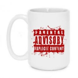Кружка 420ml Parental Advisory Blood - FatLine