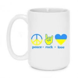 Кружка 420ml Peace, Rock, Love - FatLine