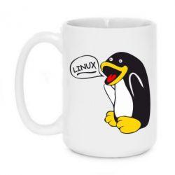 Кружка 420ml Пингвин Линукс - FatLine