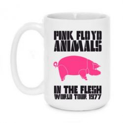 Кружка 420ml Pink Floyd Animals - FatLine