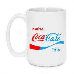 Кружка 420ml Пийте Coca, іжте Сало - FatLine