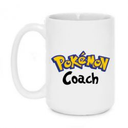Кружка 420ml Pokemon Coach - FatLine