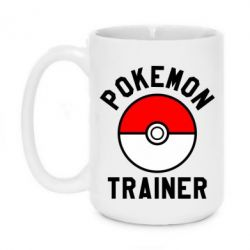 Кружка 420ml Pokemon Trainer
