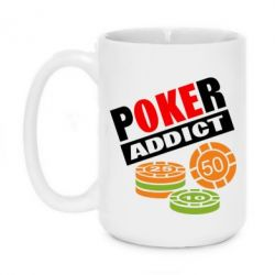 Кружка 420ml Poker Addict