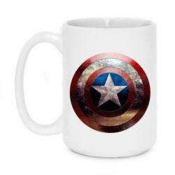 Кружка 420ml Потрескавшийся щит Капитана Америка - FatLine