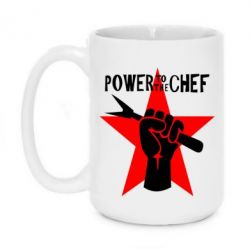 Кружка 420ml Power to the chef - FatLine