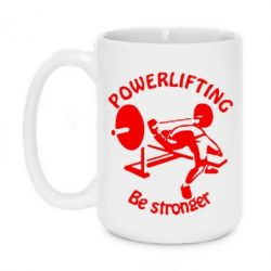 Кружка 420ml Powerlifting be Stronger - FatLine