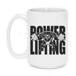 Кружка 420ml Powerlifting logo