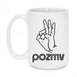 Кружка 420ml pozitiv - FatLine