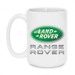 Кружка 420ml Range Rover Logo Metalic - FatLine