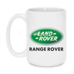 Кружка 420ml Range Rover - FatLine