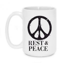 Кружка 420ml Rest & Peace - FatLine