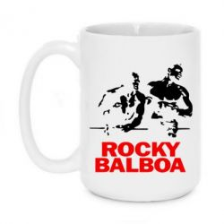 Кружка 420ml Rocky Balboa - FatLine