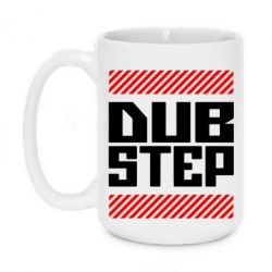 Кружка 420ml RUN Dub Step - FatLine