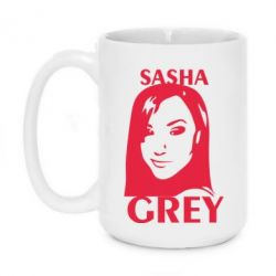 Кружка 420ml Sasha Grey