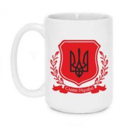 Кружка 420ml Слава Україні! (вінок) - FatLine