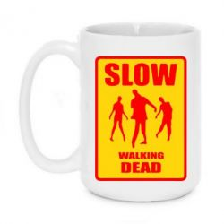 Кружка 420ml Slow walking dead