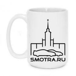 Кружка 420ml Smotra ru - FatLine