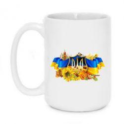 Кружка 420ml Сонячна Україна - FatLine