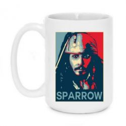 Кружка 420ml Sparrow - FatLine