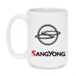 Кружка 420ml SsangYong - FatLine