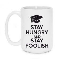 Кружка 420ml STAY HUNGRY and STAY FOOLISH - FatLine