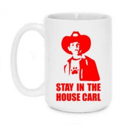 Кружка 420ml Stay in the house Carl