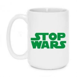 Кружка 420ml Stop Wars in Ukraine - FatLine