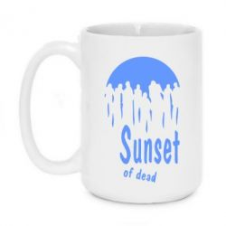 Кружка 420ml Sunset of dead - FatLine