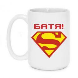 Кружка 420ml Super Батя - FatLine