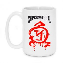 Кружка 420ml Supernatural Logo