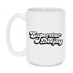 Кружка 420ml Superstar - FatLine
